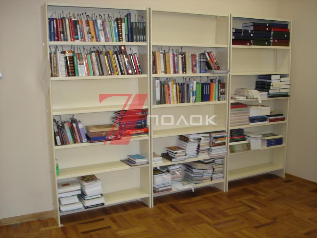 Архивные стеллажи для документов в москве, купить стеллажи д.