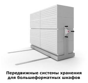 bolsheformat2